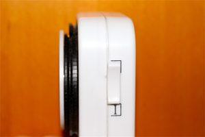 Schaltzeiten oder immer eingeschaltet? Das sichtbare Symbol gilt. (Bildrechte: FRAGDENSTEIN.DE/ Stein)